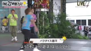 27時間テレビ 横尾さん髪型カッコいい!!