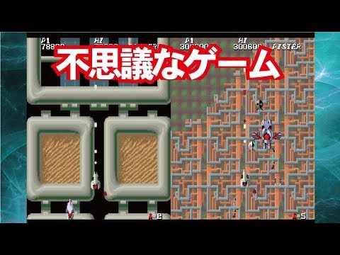Super Real Darwin SRDスーパーリアルダーウィン Arcade cheat アーケード チート