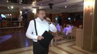 Отличный ведущий на свадьбу Смоленск Николай Бугаев