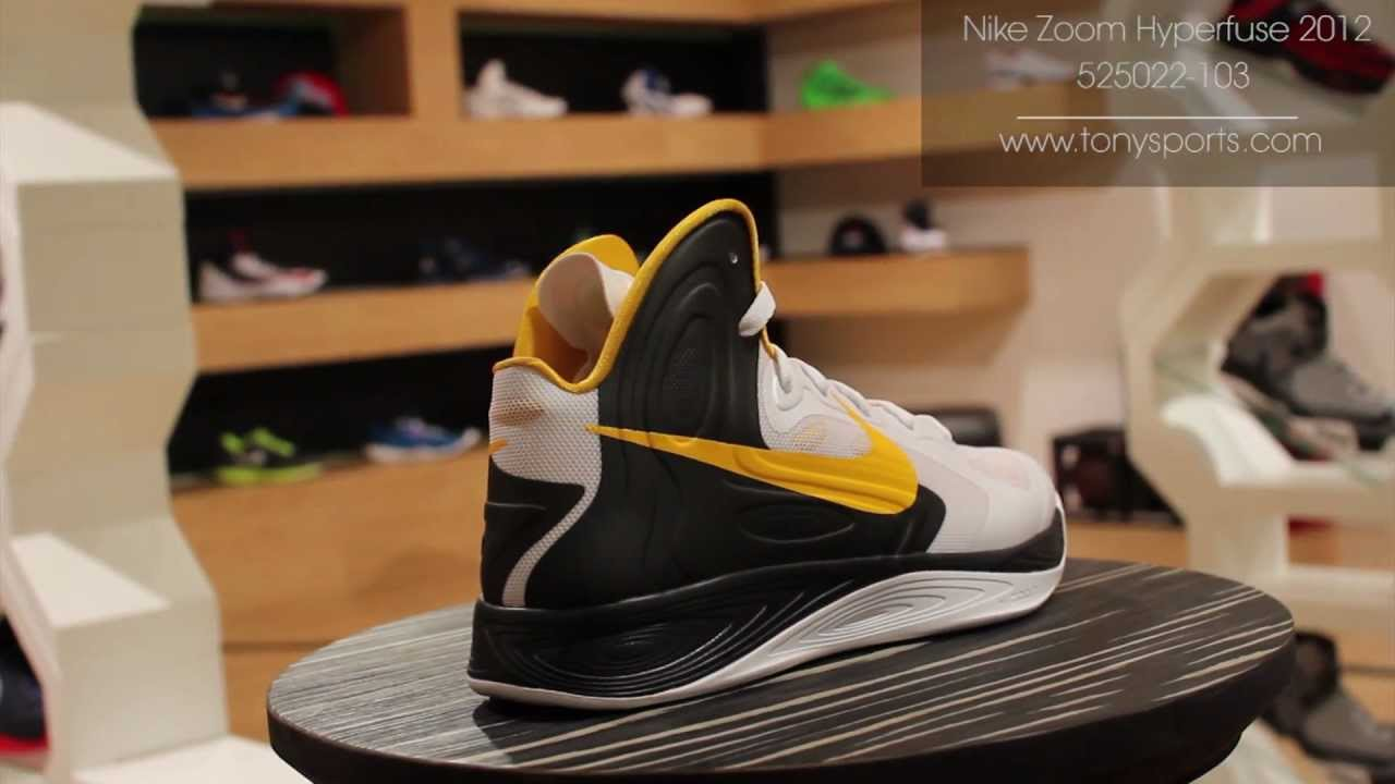 Nike Zoom Hyperfuse 2012 - White University Gold Black - 525022-103  www.tonysports.com 2d6534cee