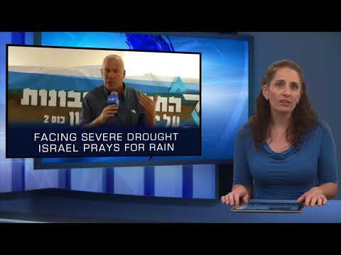 Israel Now News - Episode 317