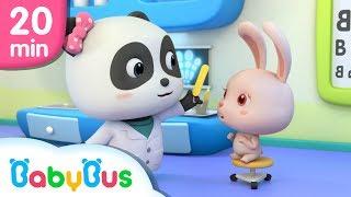なりきりごっこ | 仕事の歌まとめ連続再生 | 赤ちゃんが喜ぶ歌 | 子供の歌 | 童謡  | アニメ | 動画 | BabyBus thumbnail