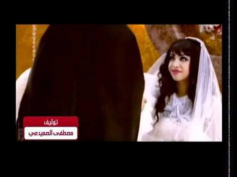 -توليف حسين الجسمي - شر النفوس ج3 الحلقة الاخيرة-.flv thumbnail