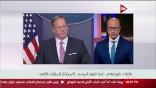 بالفيديو .. خبير بالشأن الإسرائيلي: إدراة ترامب تسعى لتقريب وجهات النظر بشأن القضية الفلسطينية