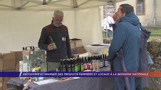 Yvelines | Produits fermiers et locaux à la bergerie nationale de Rambouillet