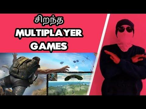 சிறந்த Multiplayer Android Game Top Multiplayer Games for Android 2018 - 동영상