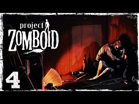 Смотреть прохождение игры [Coop] Project Zomboid. #4: Пробежка под дождем.