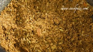 Garam Masala Seasoning