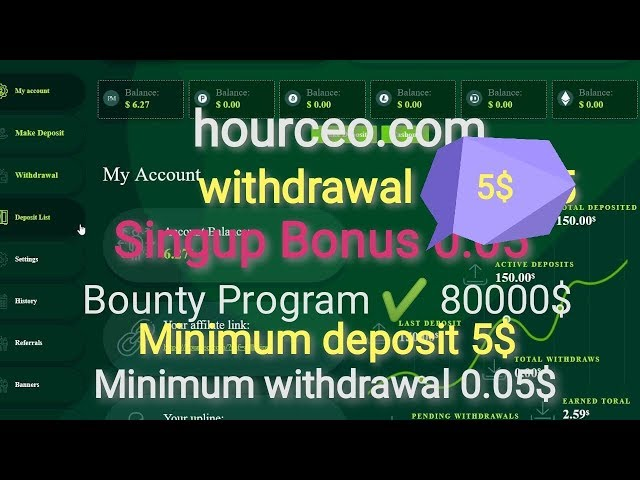 إثبات سحب5$ مجانا موقع شرحته البارحه hourceo.com مع مكافأة عديده  Proof withdrawal 5$ hourceo.com