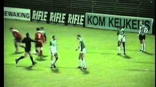 1995-01-21: Dordrecht'90 - FC Twente (1-2)