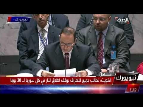 مجلس الأمن يتبنى بالإجماع قرارا لوقف النار في سوريا
