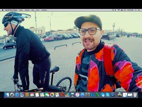 Велосипед SALAMON за 21000 рублей - тест в Парке Горького - Москва