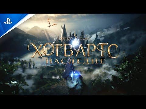 Слух: Hogwarts Legacy могут показать в ближайшие недели