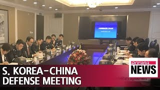 S, Korea, China hold working-level defense policy talk