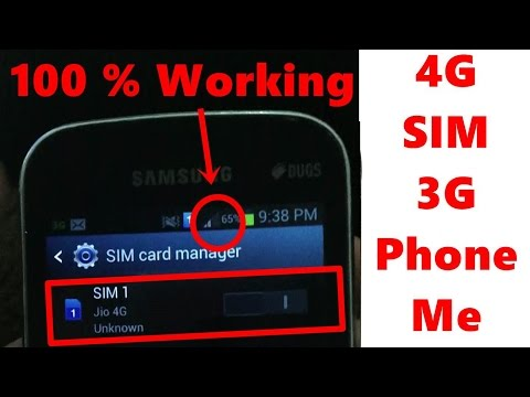 3g Mobile Me 4g Sim Kaise Chalaye 100% working (Without Root )