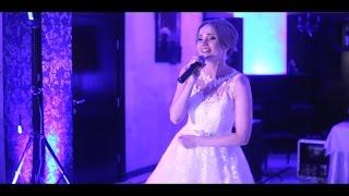 Песня в подарок жениху от невесты