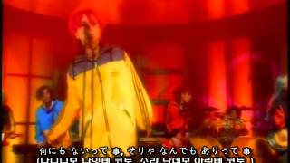 Hide with Spread Beaver - Rocket Dive LIVE 1998 (Korean, Japanese S...