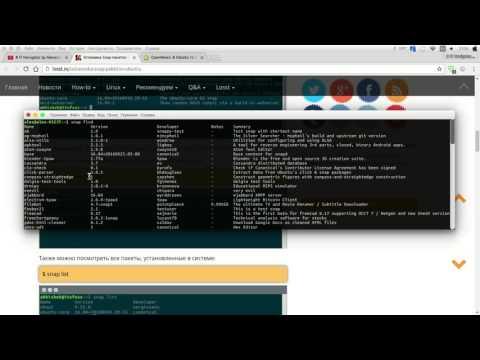 Вопрос: Как конвертировать пакеты в Ubuntu, используя Alien?