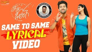Same To Same Full Song With Lyrics | Crazy Crazy Feeling | Bheems Ceciroleo