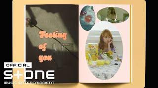 Feeling of You / Yunsae Video