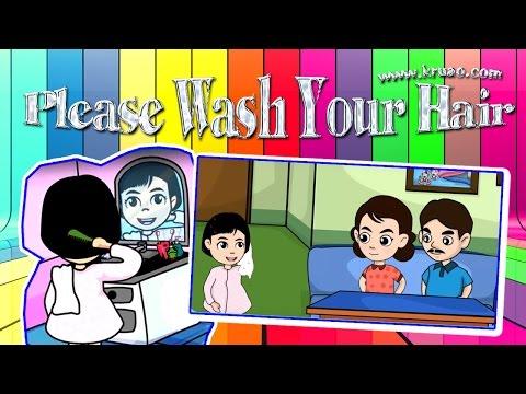 Please Wash Your Hair - สื่อการเรียนการสอน ภาษาอังกฤษ ป.3