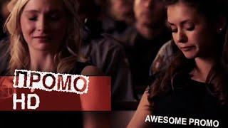 "Дневники Вампира 6 сезон 15 серия (6x15) - ""Отпусти её"" Расширенное Промо (HD)"