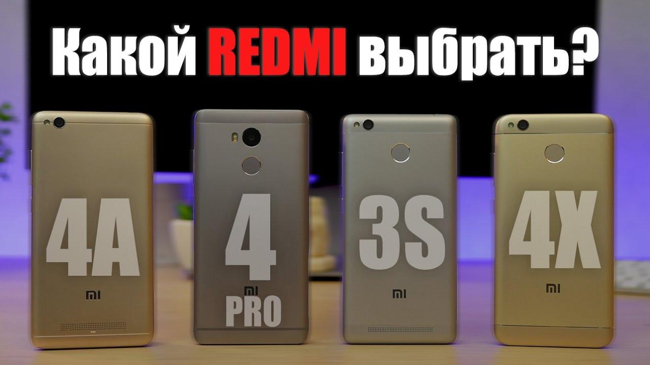 Xiaomi Redmi 4 Prime против IPhone 6! Кто победит!? - YouTube
