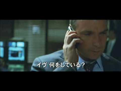 映画『ソルト』特報