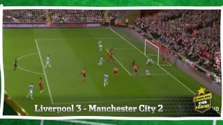 Lujos de Futbol: Capítulo 7