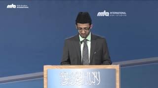 Recitation of The Holy Quran, Saturday Morning Session - Jalsa Salana USA 2014
