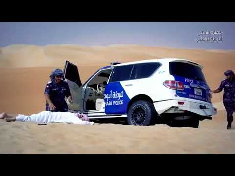 ABU DHABI POLICE Your Safety is Our Goal  SAFE CITY UAE