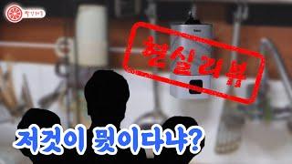 리뷰 _ 벤큐(BenQ) GV1 미니빔프로젝터 현실리뷰