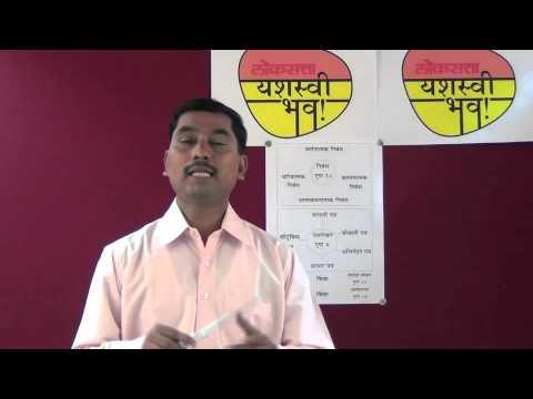 Preparation on Marathi (First Language)