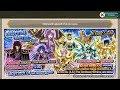 Saint Seiya: Cosmo Fantasy - 3x10 Otherworld Labyrint Pick-Up Gasha Rolls [ANDROID/iOS]