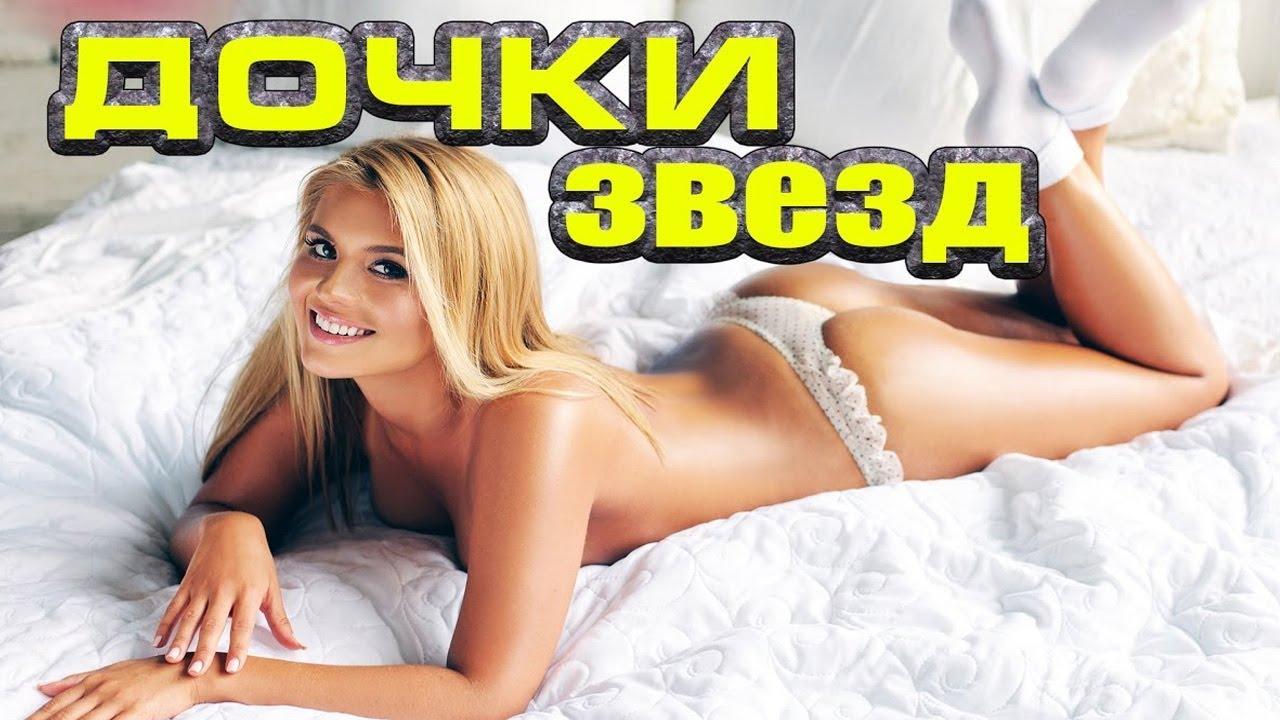 Порно фото анны шульгиной #7
