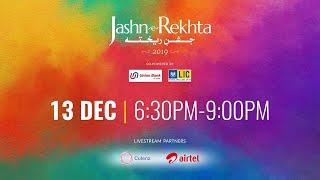 Download lagu Jashn-e-Rekhta 2019 | Day 1 | Inaugural & Sufi Music with Harshdeep Kaur