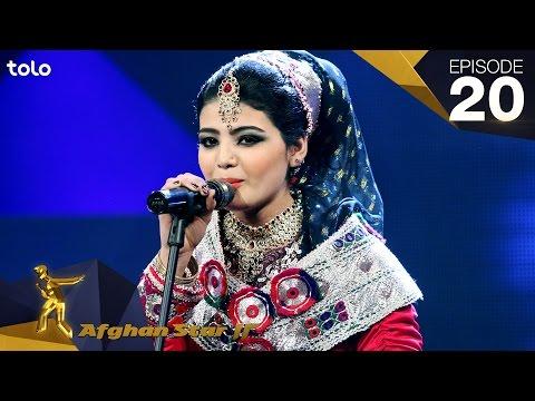 مرحله 6 بهترین - فصل دوازدهم ستاره افغان - قسمت 20 / Top 6 - Afghan Star S12 - Episode 20