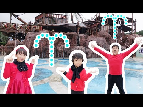 ★頭の上から水が出てる~!チャプチャプラグーン!★Theme park attractions★