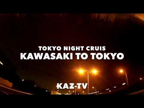 Trip japan.Japan's capital area highway Tokyo Tower from Kawasaki:首都高