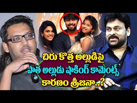 Srija Ex-Husband Sirish Shocking Comments On Kalyan Kanuganti About Tollywood Entry | Chiranjeevi