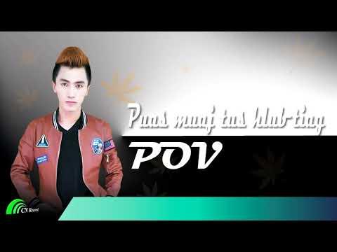 Puas muaj tus hlub tiag - Pov  (audio official) thumbnail