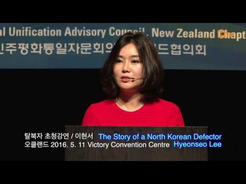 The Story of North Korean Defector - 탈북자초청강연회