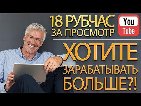 Работа для пенсионеров в Интернете Удаленная Работа для пенсионеров