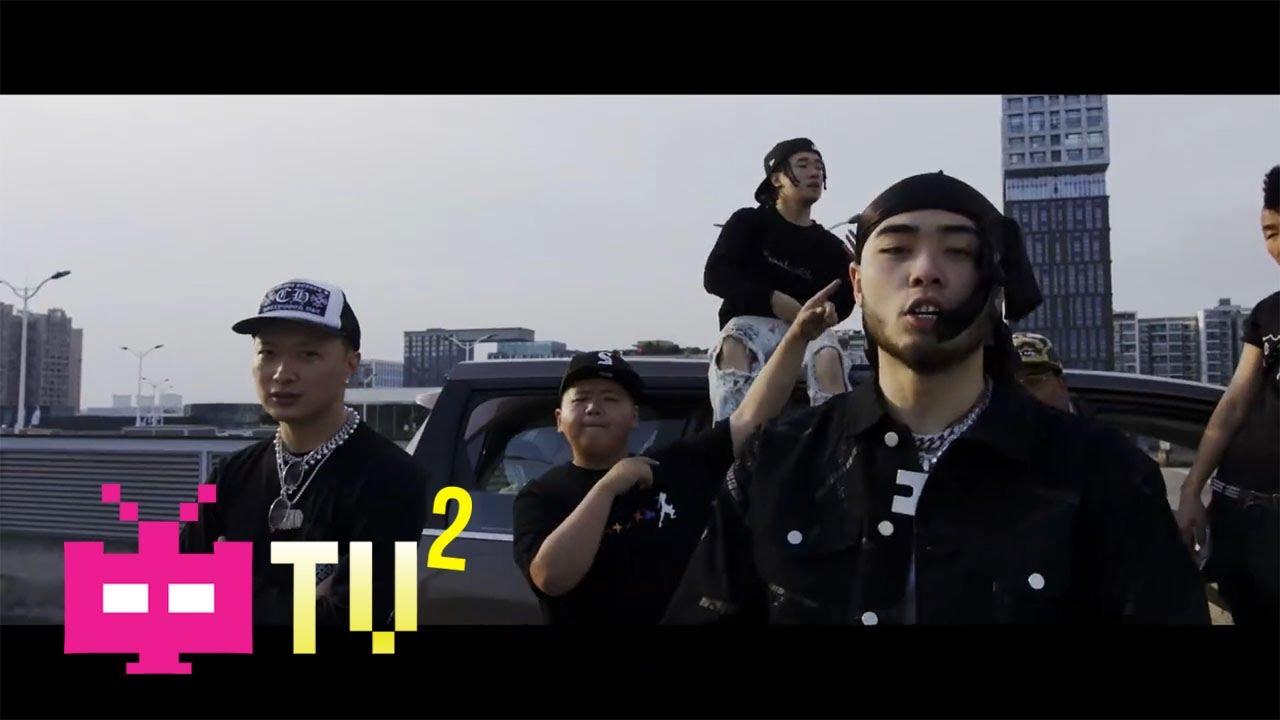 Download thomeboydontkill / 艾志恒Asen 【黄种披头士YELLOW BEATLES freestyle】(OfficialMusicVideo)