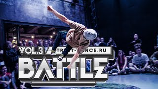 TheBATTLE vol.3 Street-Dance.ru и TRIX FAMILY