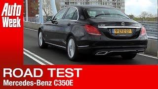 Mercedes-Benz C 350 e plug-in hybrid road test - English subtitled