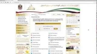 Резидентская виза (рабочая виза) ОАЭ, или как узнать когда будет готова рабочая виза(, 2013-08-23T05:00:14.000Z)