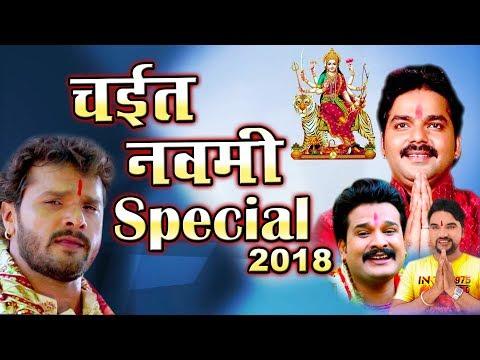 Pawan Singh , Khesari Lal , Ritesh Pandey , Gunjan Singh || VIDEO JUKEBOX || Bhojpuri Mata Geet 2018