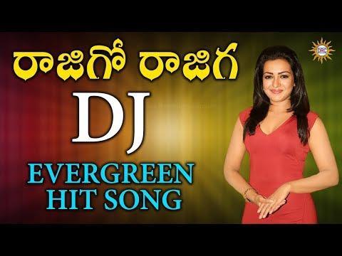 rajigo-rajiga-dj-evergreen-hit-song-||-disco-rercording-company
