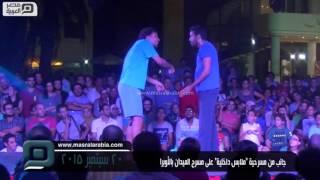 مصر العربية |  جانب من مسرحية
